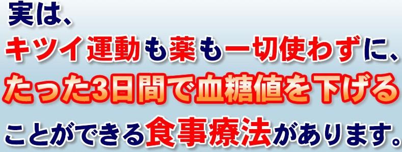 2010y01m27d_065733578.jpg